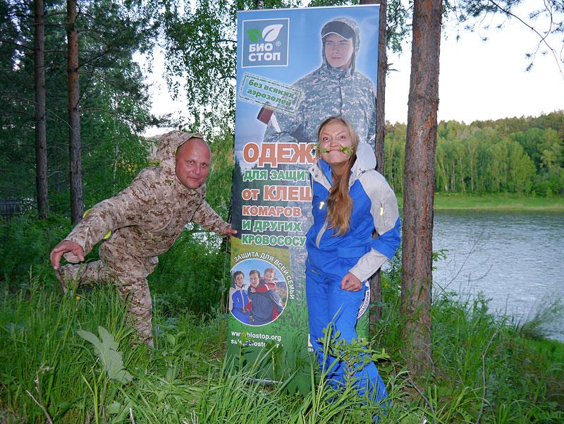Как Красноярск и красноярская диаспора форума встретила Винского (фото)