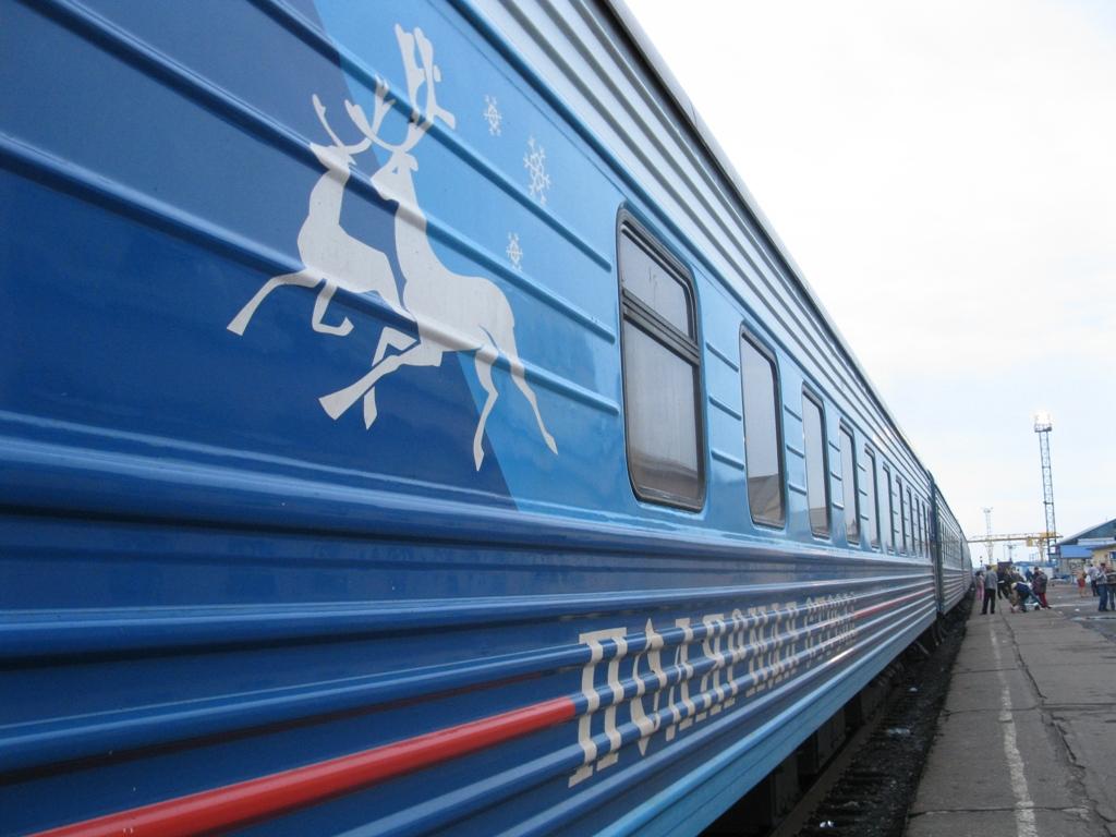 Билеты самолет москва - лабытнанги можно ли забронировать отель без паспортных данных