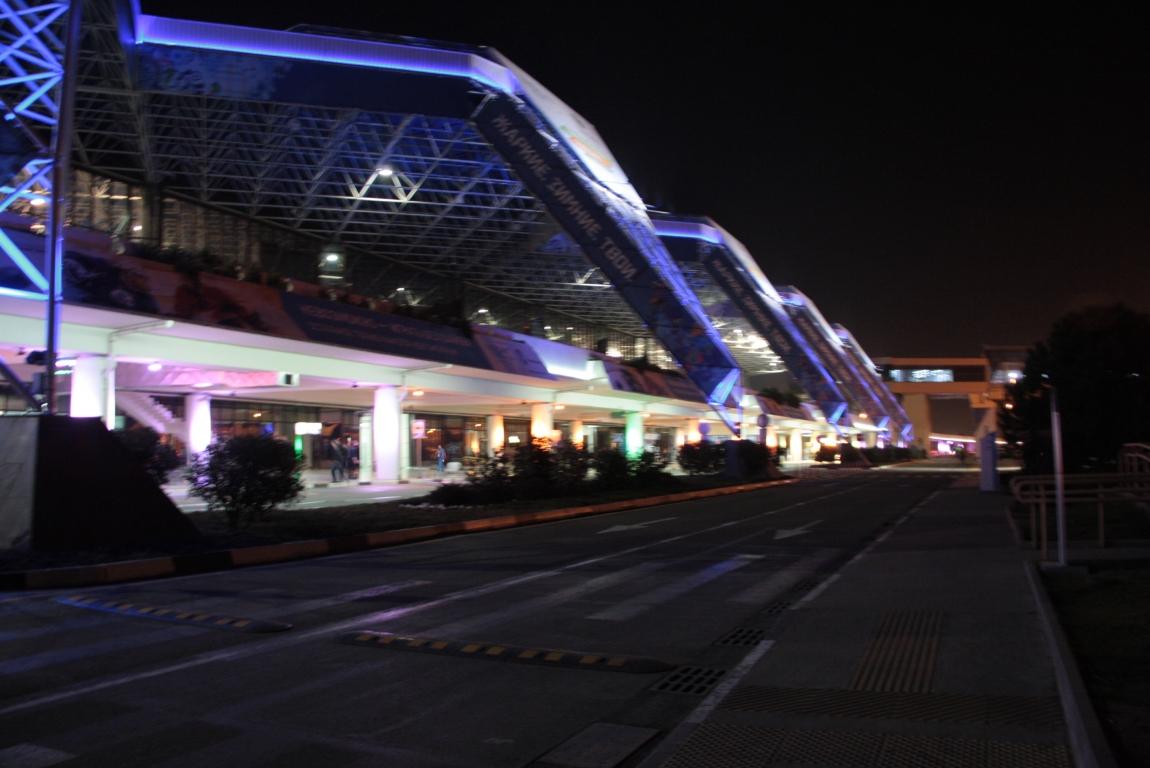 Международный аэропорт Тюмень Рощино