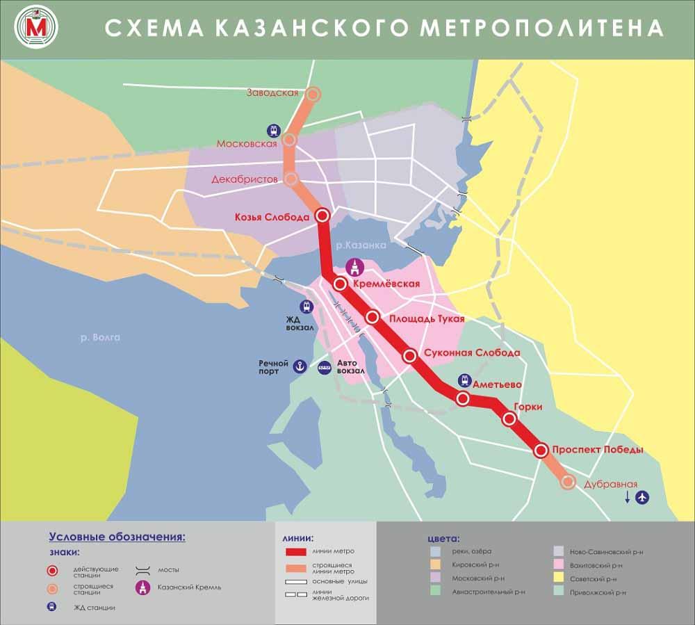 какие маршрутки ходят жд вокзал по улице аксакова Маршруты городского транспорта Нижнего Новгорода: автобусы.