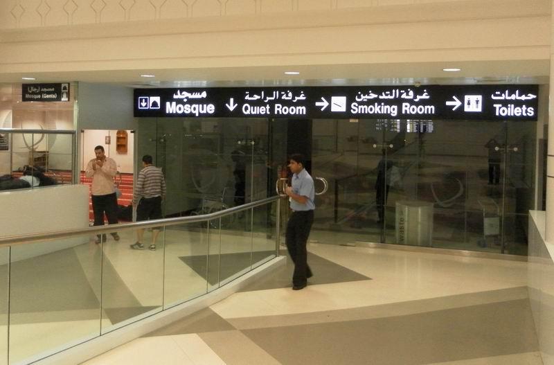 Аэропорт Доха в картинках