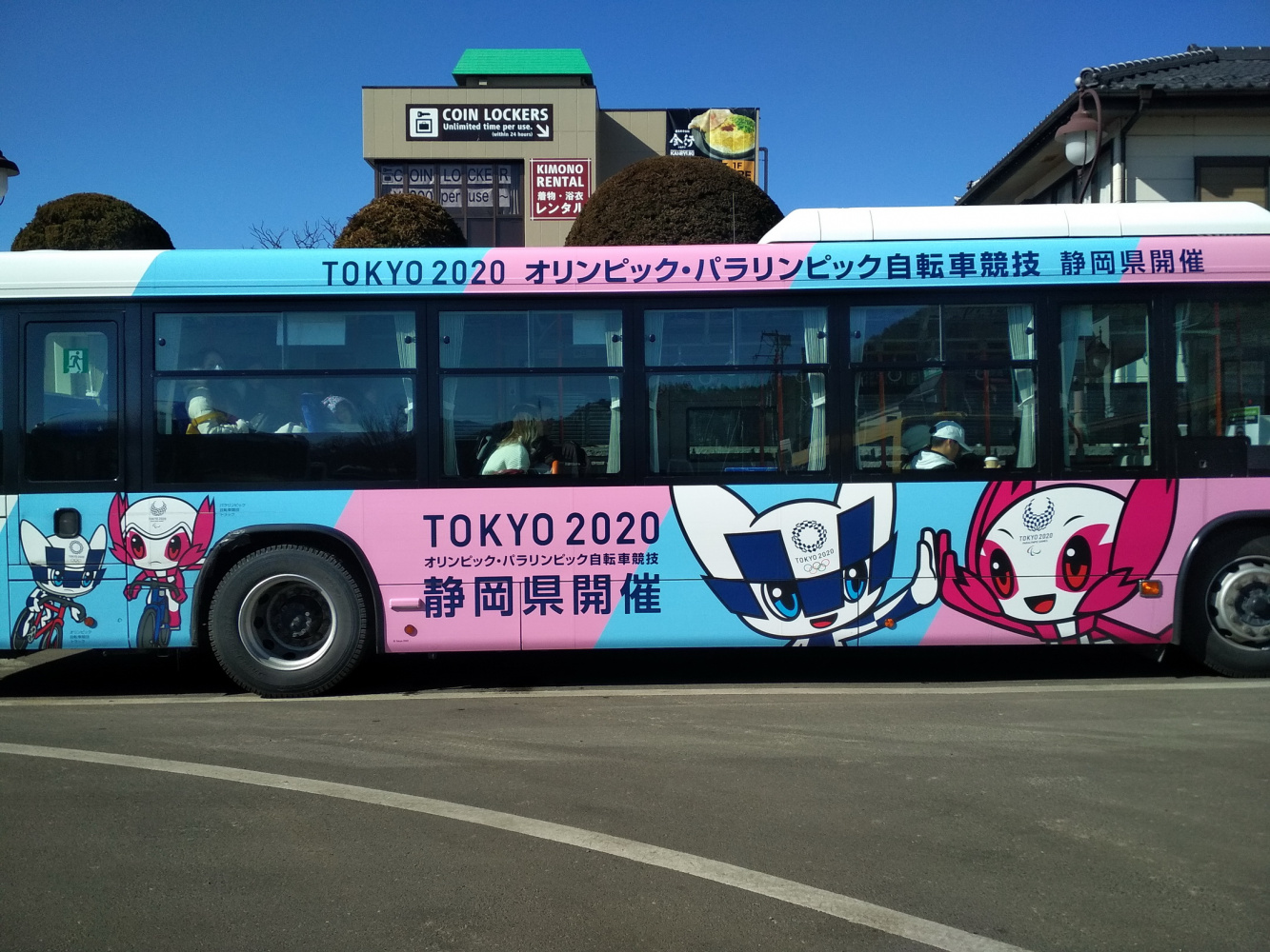 Япония, сим-сим, откройся! Мечты 2021 года.
