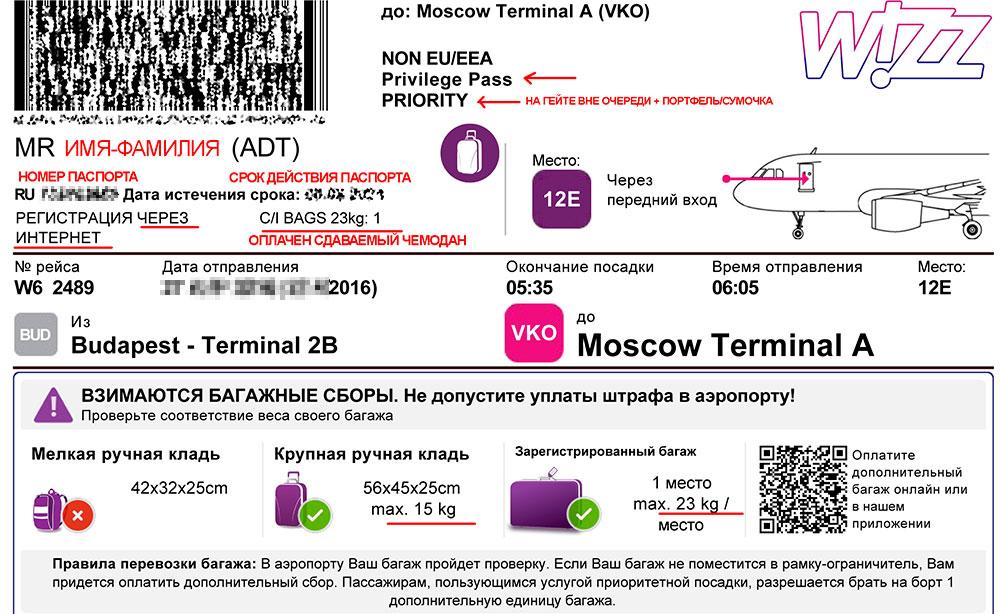 Купить билет на самолет в москву из тюмени