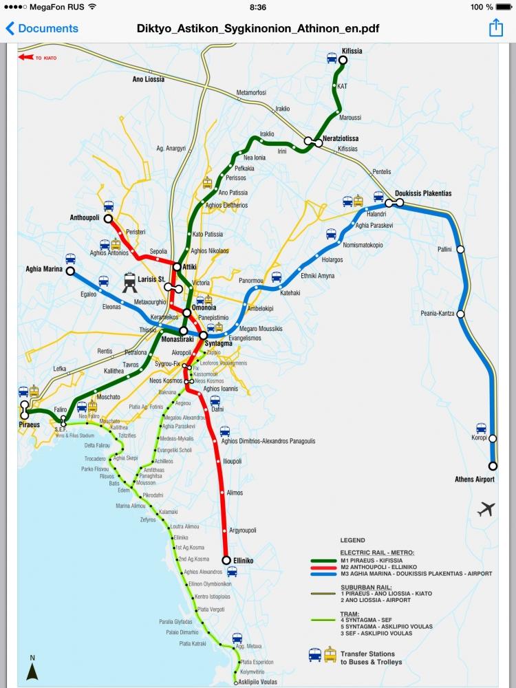 Афины: карта метро и туристическая карта.