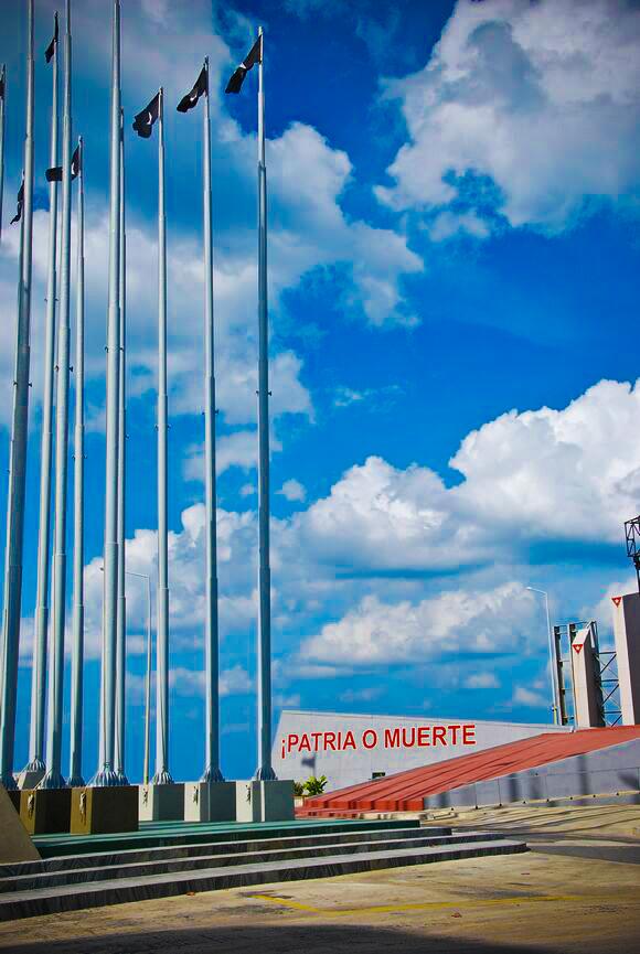 Прогулки по Кубе + фотоотчет (2009)