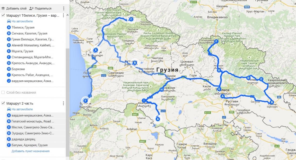 грузия маршрут на 10 дне красивые