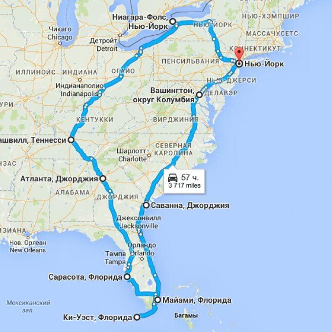 боссом расстояние от майами до орландо на машине кардиолога-аритмолога Работа Туле
