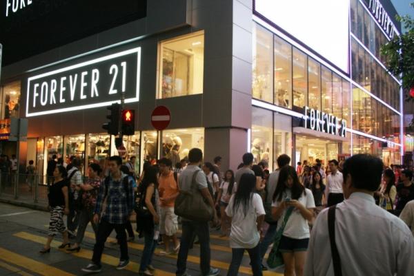 Одежда Из Гонконга Магазин Интернет