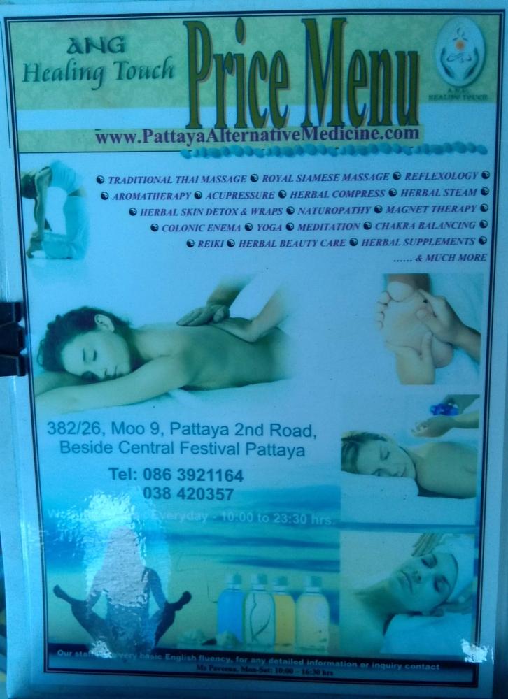 Тайланд сэкс массаж для женщин 6 фотография