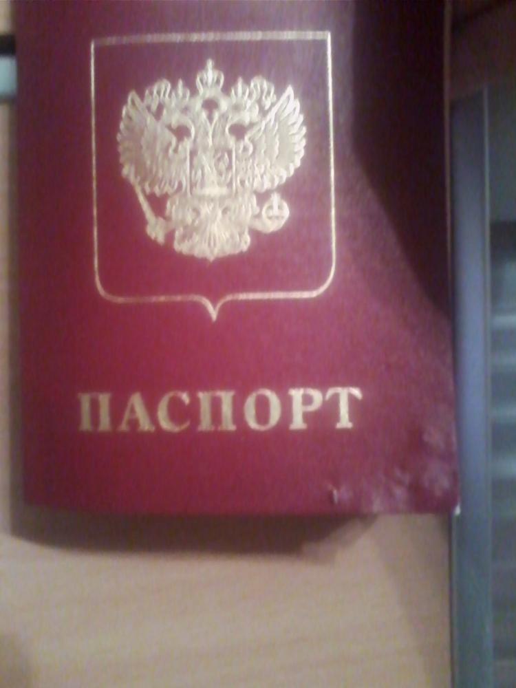 Действителен ли паспорт если порвана страница