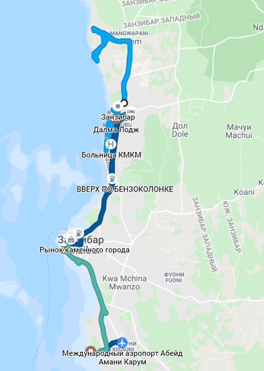 Дорога на Занзибар 2021