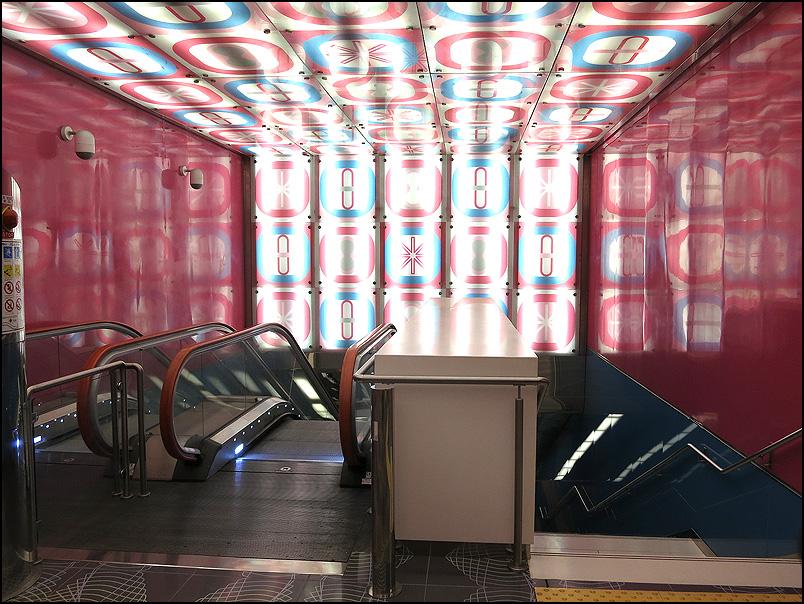 несостоявшаяся знакомства в метро