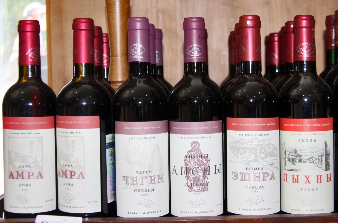 Где Купить Хорошее Вино Цена