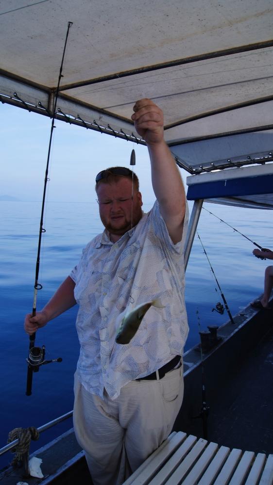 рыбалка на ко чанге цены