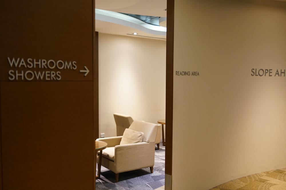 Dnata Lounge T3 Катаров в аэропорту Сингапура Changi
