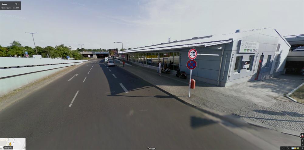 Берлин, аэропорт Тегель (TXL): терминал, стыковки, пересадки