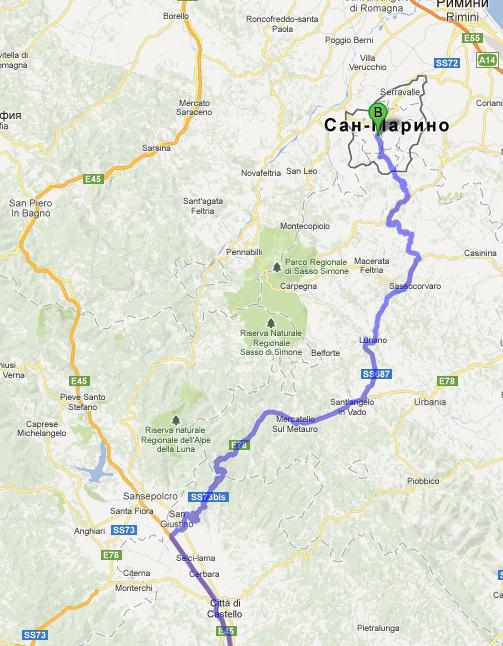 Дорога от Римини до Рима