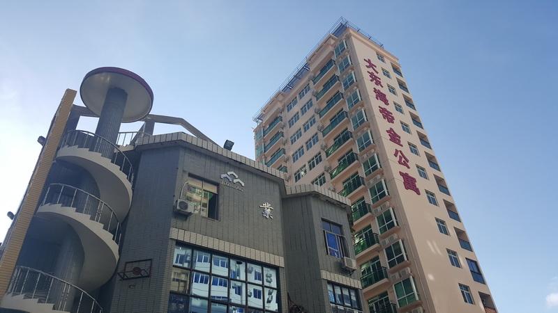 Китай - Хайнань - Санья - июль-август 2016
