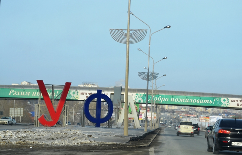 Дешевые авиабилеты Казань Москва Цены от 14
