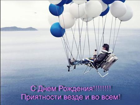 Поздравления с днем рождения юноше мудрые